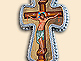 Silver filigree pectoral cross of ret. Bishop Atanasios (Jevtic)